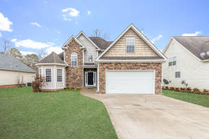 1848 Clear Brook Ct, Chattanooga, TN 37421