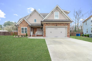 8598 Flower Branch, Chattanooga, TN 37421