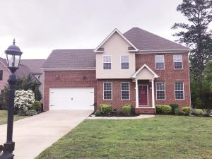 1815 Clear Brook Ct, Chattanooga, TN 37421