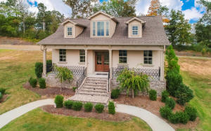 9253 Skyfall Dr, Lot 11, Ooltewah, TN 37363