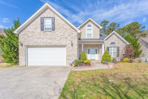 7648 Prince Dr, Ooltewah, TN 37363