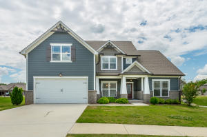 8548 River Birch Loop, Ooltewah, TN 37363
