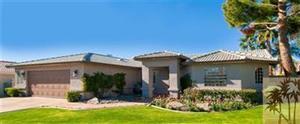 41955 Freedom Court, Palm Desert, CA 92211