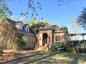 688 West Lakeshore Drive, Starkville, MS 39759