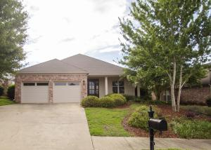 103 Kingston Ct, Starkville, MS 39759