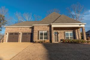 102 Kingwood, Starkville, MS 39759