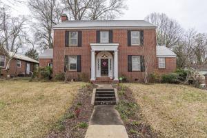 209 N Montgomery, Starkville, MS 39759
