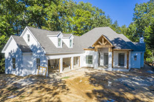 112 Langston Cove, Starkville, MS 39759