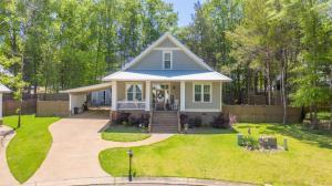 130 Cherokee Drive, Starkville, MS 39759