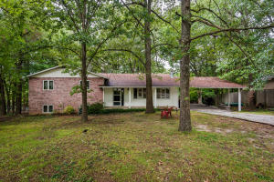 1308 Walnut Street, Harrison, AR 72601