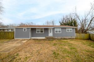 8400 Sagamore Loop, Harrison, AR 72601