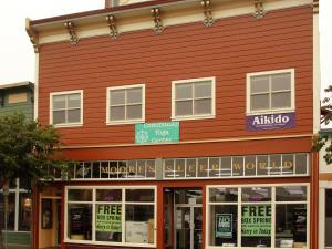 890 G Street, Arcata, CA 95521