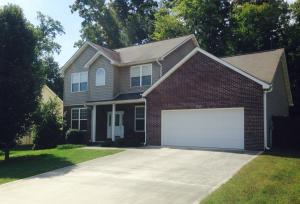 1845 Silver Cloud, Knoxville, TN 37909