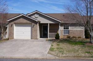 10055 Greylock Way, 2, Knoxville, TN 37931