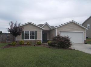 673 Kline Drive, Loudon, TN 37774