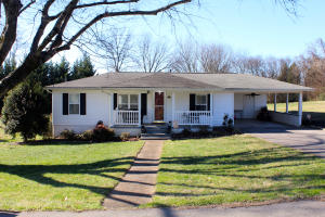 Completely Updated Rancher on Level Lot in the heart of Maryville!
