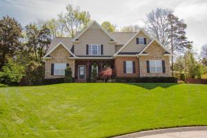 8004 David Everette Lane, Knoxville, TN 37938