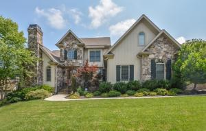 Gorgeous cottage-style home in Covered Bridge Subdivision
