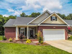 4804 Lindsey Blair Lane, Knoxville, TN 37918