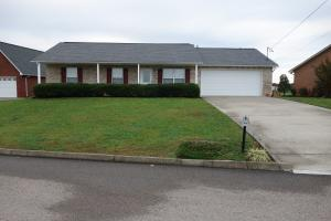 7835 Knowledge Lane, Knoxville, TN 37938