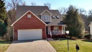 8860 Brucewood Lane, Knoxville, TN 37923