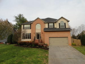8232 Elm Hill Circle, Knoxville, TN 37919