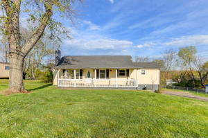 1223 Farris Drive, Knoxville, TN 37912