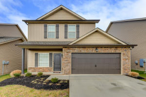 2719 Silent Springs Lane, Knoxville, TN 37931