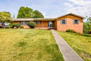 218 Littlebrook Circle, Rockford, TN 37853