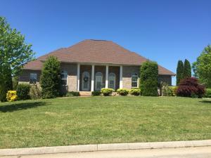 4593 Harbor Drive, Morristown, TN 37814