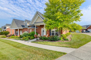 1713 Wisteria View Way, Knoxville, TN 37914
