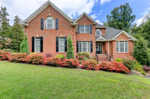 5200 Walkercrest Lane, Knoxville, TN 37918