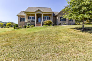 721 Constitution Drive, Jefferson City, TN 37760