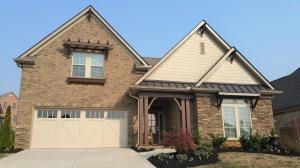 12041 Inglecrest Lane, Knoxville, TN 37934