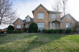 4410 Legends Way, Maryville, TN 37801