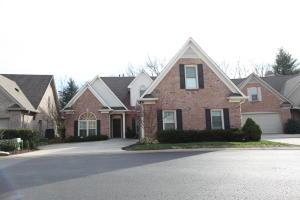 1135 Highgrove Garden Way, Knoxville, TN 37922