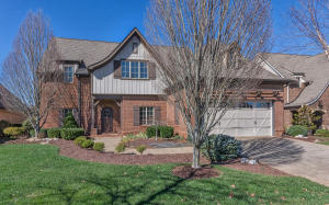 849 Ironwood Lane, Loudon, TN 37774