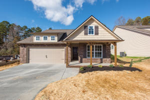 6015 Park Shadow Way, Knoxville, TN 37924