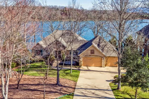 165 Rock Point Drive, Vonore, TN 37885