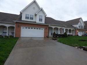 7737 Charmwood Way, Knoxville, TN 37938