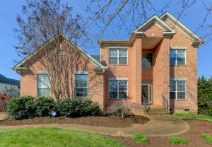 343 Quail Pointe Rd, Knoxville, TN 37934