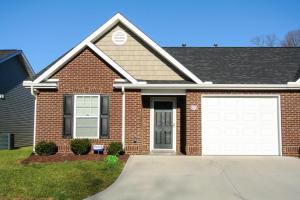 5018 White Petal Way, Knoxville, TN 37912