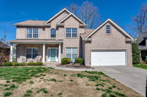 3310 Lands End Lane, Knoxville, TN 37931