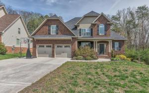 11360 Hawkstowe Lane, Knoxville, TN 37934