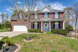 8428 Harbor Cove Drive, Knoxville, TN 37938