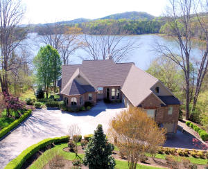 145 Pineberry Drive, Vonore, TN 37885