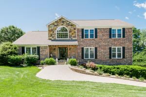 Welcome to this stately two story home with updates through out.