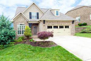 1147 Bishops View Lane, Knoxville, TN 37932