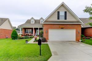 4615 Oak Meadow Way, Knoxville, TN 37918