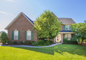 2900 Reflection Bay Drive, Knoxville, TN 37938